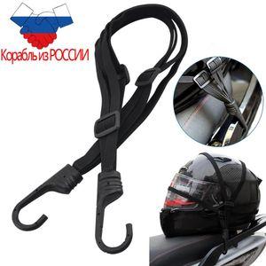 Motorrad-Sturzhelm elastisches Seil-Bügel-Spann Motorrad Retractable Elastic Helm Gepäck Bungee-Seil-Schnur-Bügel-Gurt