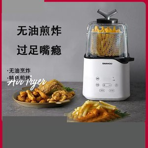 Fully automatic smart touch Air Fryers 2.35L Large capacity Oil-free frying air fryer multi-function smokeless Electric fryer