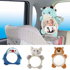 Cute Cartoon Animal Car Baby Safety Observation Rearview Mirror