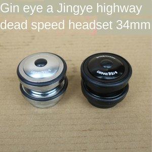 Gineyea Jingyu 34mm dead-flying bicycle Road car Jingyu millimeter bowl Group head bowl Group 0XZ5I