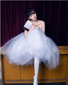 2020 Professional Classical White Swan Lake Ballet Costume Romantic Adult Ballet Tutu Dresses For Performance Long Tutu