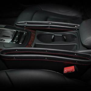 New 1pcs Car Seat Organizer Slit Gap Pocket Storage Box for 1 2 3 4 5 6 7 Series X1 X3 X4 X5 X6 E60 E90 F07 F09 F10 F15 F30