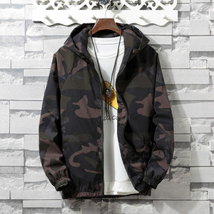 Jacket Men's Jacket Thin Section Color Matching Camouflage Youth Men's Hoodie Couple