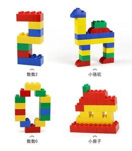 150pcs Children DIY Creative Building Bricks Blocks Toys Intelligence Large Building Blocks Primary Construction For Kids Gift