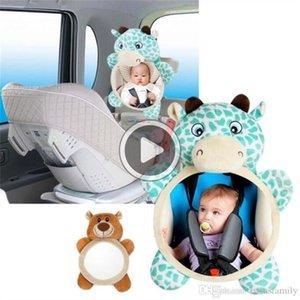 Bébé voiture de sécurité Rétroviseur voiture moniteur arrière Siège arrière Rétroviseur réglable Voir Siège bébé rétroviseur Assist Miroirs DYP7042