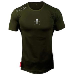 Sommer-Männer Turnhallen-T-Shirt Crossfit Fitness Bodybuilding Mode männliche kurze Kleidung New Designer T Shirts mit Plus Size
