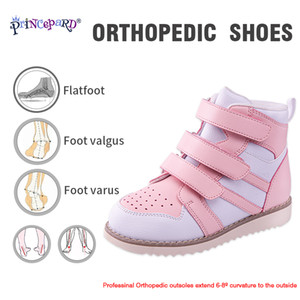 Princepard New Orthopedic Shoes for Children with Arch Support Insole High Back O X leg Flatfoot Feet Correction Care