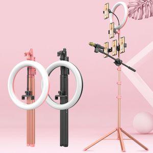 Ulanzi Fill Light Tripod Multi-function Live Mobile Phone Bracket LED Ring Light Dimmable Photography Selfie Stick Stand