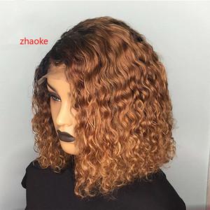 Alice 1B / 27 Ombre corto y rizado de color BOB peluca del cordón del pelo humano del frente del pelo humano