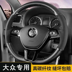 für Volkswagen Tan Yue Yue Tu Tan Ge Lenkradbezug handgenäht Lavida Passat Tiguan Magotan Tuang Golf Grip