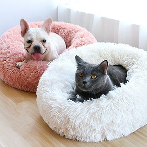 GLORIOUS KEK Winter Dog Bed Soft Warm Luxury Donut Dog Bed for Small Medium Dogs Cat Bed Pet Sofa Washable Round Puppy House Mat Y200330