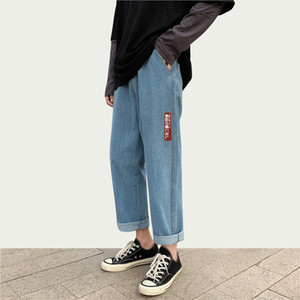 iiDossan japonesa Streetwear Harajuku Jeans Pantalones rectos 2020 de la vendimia Joggers Jeans Mujeres holgada del cinturón de alta calidad Denim MX200814