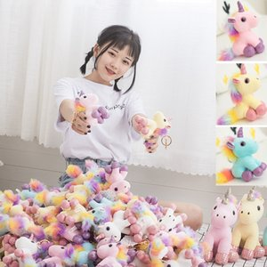 Mini Unicorn Plush Doll Animals Stuffed Toys Pendant For Keychain Phone Handbag Christmas Birthday Gift Party Favor WX9-1035