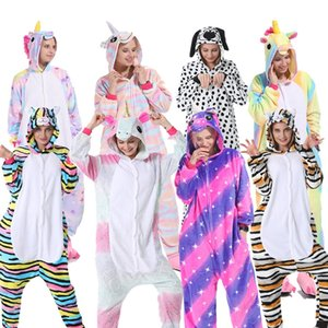 Autumn winter flannel long-sleeved cartoon one-piece pajamas toilet star color red fish scales colorful pegasus unicorn mascot costumes 11