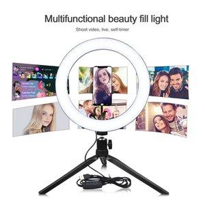 Bureau 10 pouces réglable Trépied 26CM selfie Bluetooth à distance Photographie d'éclairage Support de téléphone RING LED lampe Anneau lumineux lumière pour Youtube