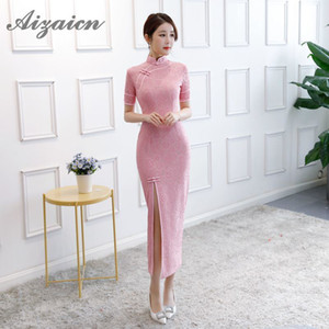 Summer Pink Girls Chinese Traditional Dress Retro Qipao Wedding Long Slim Lace Cheongsam Sexy Evening Dresses Cheongsams