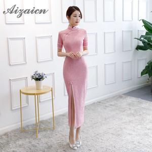 Summer Pink Girls Chinese Traditional Dress Retro Qipao Wedding Long Slim Lace Cheongsam Sexy Evening Dresses Cheongsams