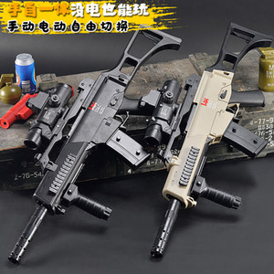 Luo Chen G36C manual electric switch under manual water consisting tactical Jedi chicken toy shotgun