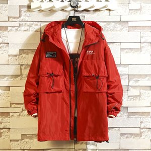 Men's Jacket Loose Casual Hooded Hooded Jacket Spring and Autumn Men's Casual Hip-hop Retro Clothing