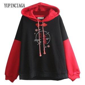 YUPINCIAGA Женщина с капюшоном Толстовка осень зима с длинным рукавом Хитом Цвет Femme китайский стиль вышивка Толстовка MX200812