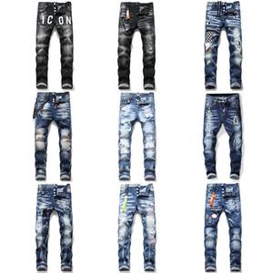 2020 высококлассные итальянские мужские джинсы проблемные мотоциклетные байкерские джинсы Стройное разорванное отверстие полоса моды джинсовые брюки D2 брюки уличные