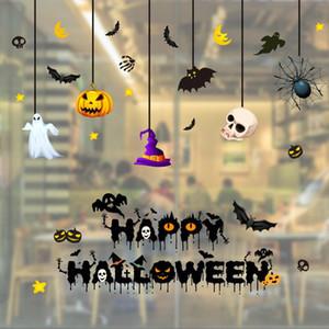 2pcs Halloween окна стикер тыквы черепа летучей мыши стеклянная дверь наклейка Bar Hotel Mall Гостиная стикер стены Decal Домашнее украшение DBC VT0968