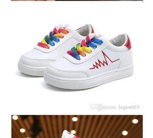 2020 New Spring Chaussures Blanc pour enfants, chaussures Boys'White Conseil, Chaussures mode coréenne hommes, Temps libre Chaussures L242