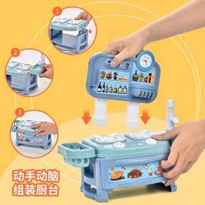 Fun simulated kitchen toys boys and girls over the baby cooking cooking cooking children's toys set gifts