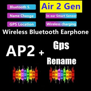 2 الهواء AP2 TWS تغيير اسم اللاسلكية سماعات بلوتوث GPS لتحديد المواقع جيدة باس تسمية 2020 الأحدث رقاقة سماعات H1 PK i7 من I9 I500