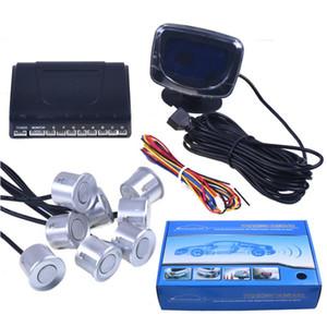 LCD 디스플레이 주차 센서 (8 개)의 전자기 센서 parktronic 간단한 주차 시스템