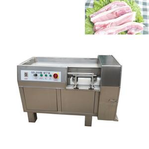 CE Electric tranches de viande Cutter Meat Slicer électrique multifonctionnel coupe rapide Diced tranches de viande Machine de découpage