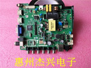 For 32l22 LCD TV Main Board Tp. Vst69d. Pb818 with Screen St3151a06