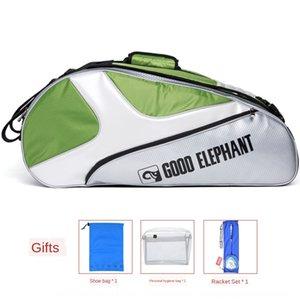 Как двойное плечо рюкзак бадминтона шерсть мяч бадминтон большой емкости теннис мешок многофункциональный водонепроницаемый мешок тенниса