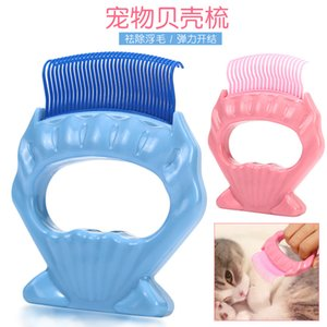 Cat Grooming Pet Supplies, Tools, Hair Removal Comb, Opening Comb
