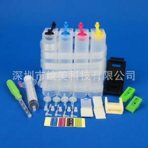 by dhl or ems 20sets Continuous Ink Supply System Universal 4Color CISS kit with accessaries ink tank for Canon epson printers