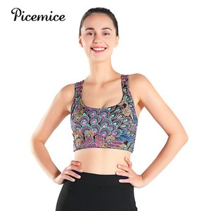 Picemice Sports Hollow Out Back X-shaped Peacock Color Wireless Yoga Run GYM Shockproof Tops New Style Women Fitness Bra