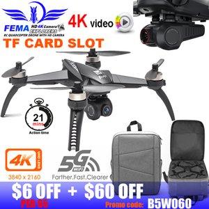 GPS Professional 5G WIFI FPV RC Quadcopter 4K video camera gimbal dron GPS follow me Drones brushless VS B7 X35