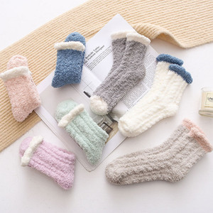 7 Colors Coral Fleece Socks Candy Color Floor Sleep Fuzzy Socks Girls Winter Warm Fluffy Thick Towel Sock Women Girls Stockings M2843