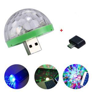 USB Лазерного свет Mini RGB LED Disco Ball Форма Stage Effect Удобная для Party Club DJ Light мобильного телефона