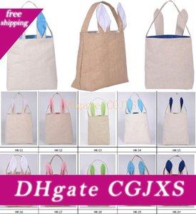 New 10styles Cotton Linen Easter Bunny Ears Basket Bag For Easter Gift Packing Easter Handbag For Child Fine Festival Gift 255 *305 *100mm