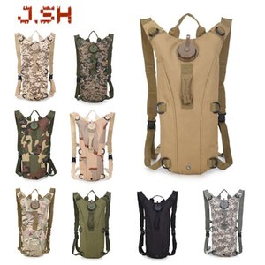 Water bag backpack outdoor military camouflage bicycle riding bag sports 3L liner wild tactical water bag backpack