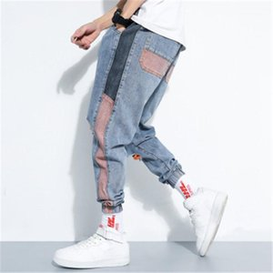 Version Trend Drawstring Casual Trousers Clothing Designer Hiphop Skateboard Biker Mid Waist Jeans Man Loose Hole Jeans Fashion Korean