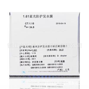 eye 1.61 blu capelli protettivo Jilxg asferica vetri protettivi obiettivo della resina pellicola P5fHz radiazione anti-calcolatore dell'obiettivo di protezione Occhiali