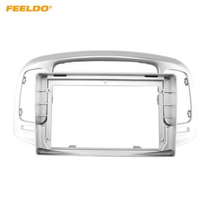 "FEELDO Car Stereo 9"" Big Screen Fascia Frame Adapter For Hyundai Accent 06-11 2Din Dash Audio Fitting Panel Frame Kit #6594"