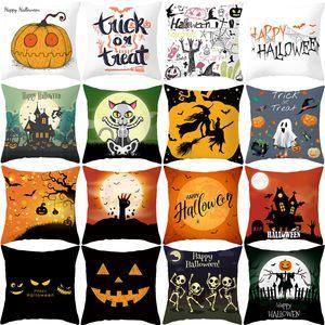 halloween Pillow Cover Living room Decorative Pillows halloween Cushion Cover Couch Plaid Pillow Chair Cushion Cover 45X45cm