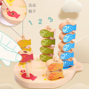 Novel educational fish-fish heaping Pile fun toys Beaded jenga jenga toys fishing magnetic boys and girls gift toys