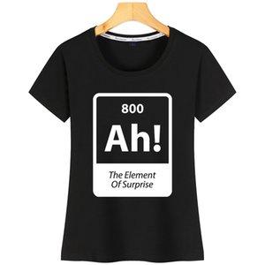 Élément drôle de surprise femmes T-shirt col rond Lumière du soleil du bâtiment Créer coton