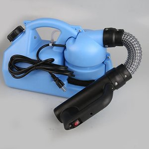 110V / 220V 7L الكهربائية ULV الباردة رش مبيد البخاخة الترا منخفضة السعة التطهير البخاخ البعوض القاتل مكافحة الحشرات IIA435