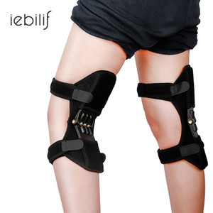 Joint Support Knee Pad Breathable Climbing Non-slip Lift Powerful Rebound Spring Force Stabilizer Knee Booster Outdoor Activity CX200818