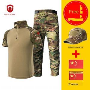Verão novo sapo de manga curta terno cpcamouflage ao ar livre forças de roupas especiais para crianças Sapo treinamento de crianças roupas